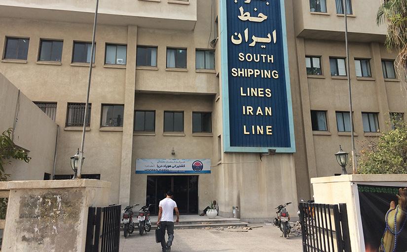 Bandar Abbas car clearance