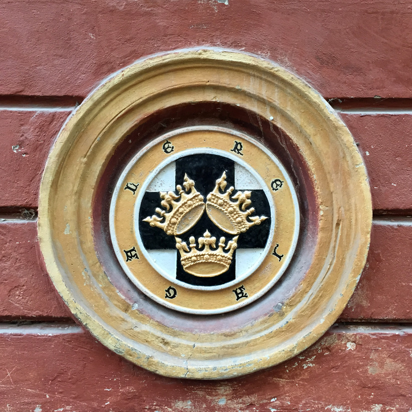 The buildings in Lviv are full of small details